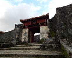 世界遺産の首里城