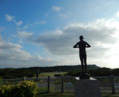 沖縄平和祈念公園の祈念堂からの風景