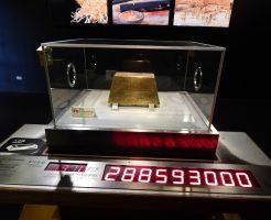 黄金博物館の金塊