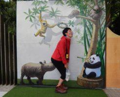 台北市立動物園のトリックアート