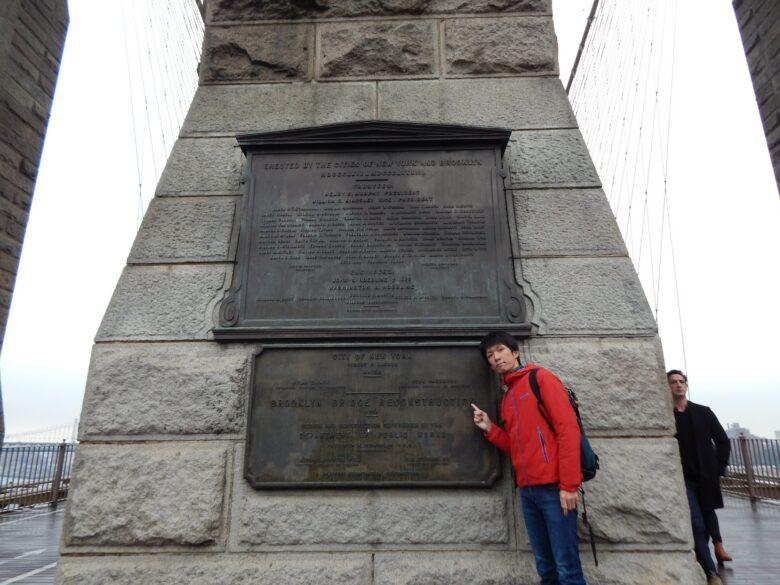 ニューヨーク観光、ブルックリン橋へ!~アメリカNY編~