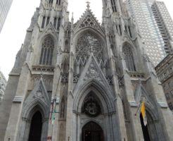 ニューヨークの聖パトリック大聖堂