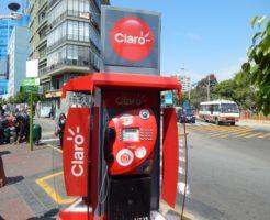 ペルーはリマの公衆電話