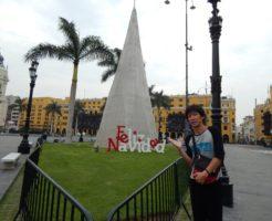 リマの旧市街のアルマス広場