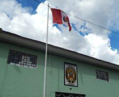オリャンタイタンボの警察署