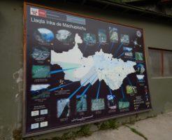 マチュピチュ遺跡の案内板